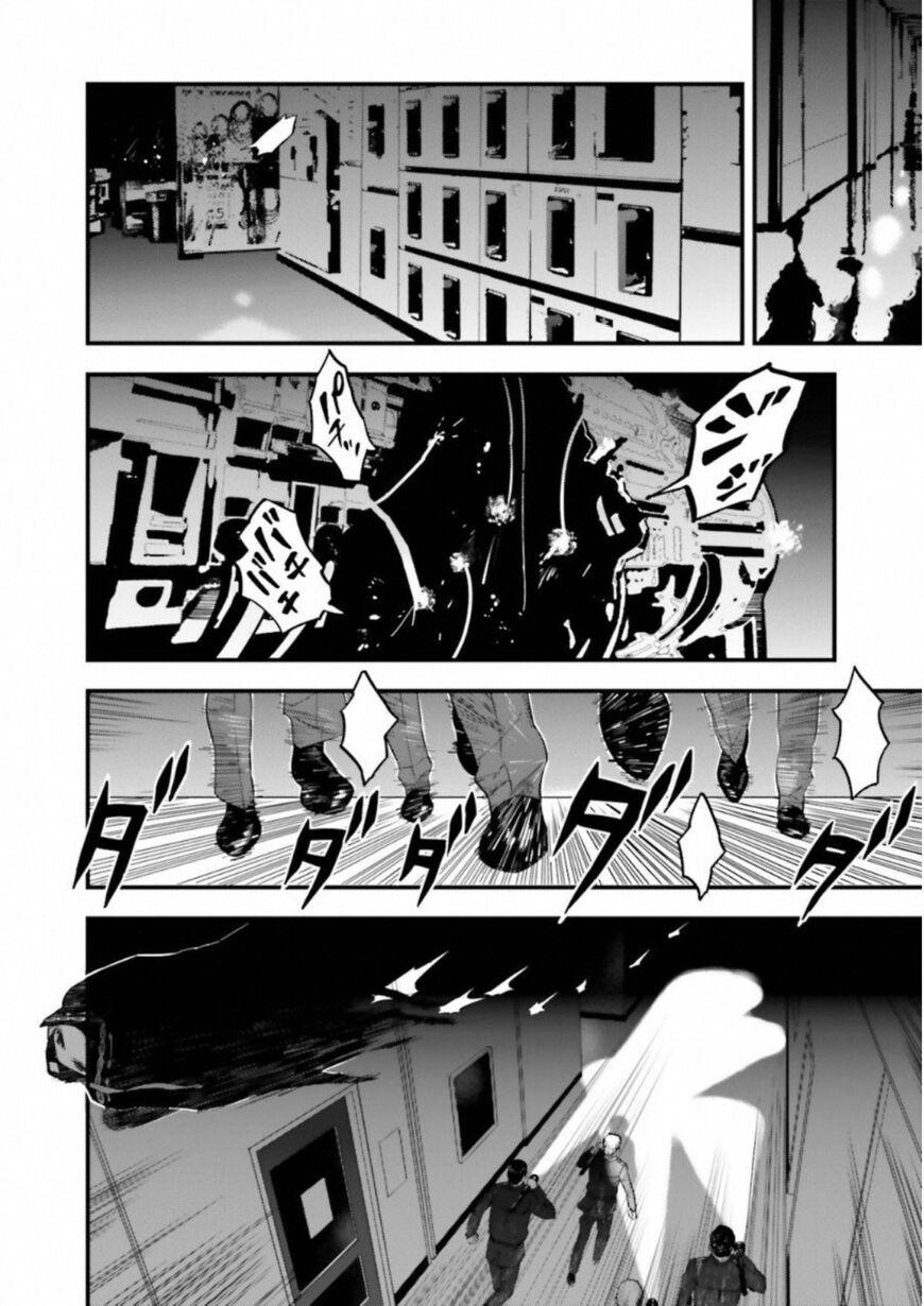 Fate/Strange Fake 12.2 Page 1