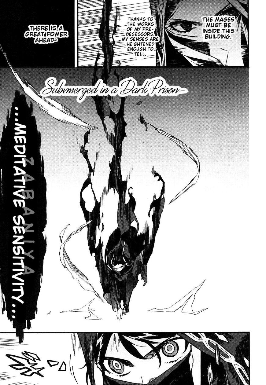 Fate/Strange Fake 12.2 Page 2