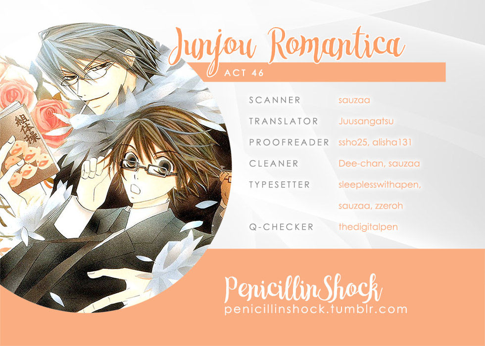 Junjou Romantica 90 Page 1