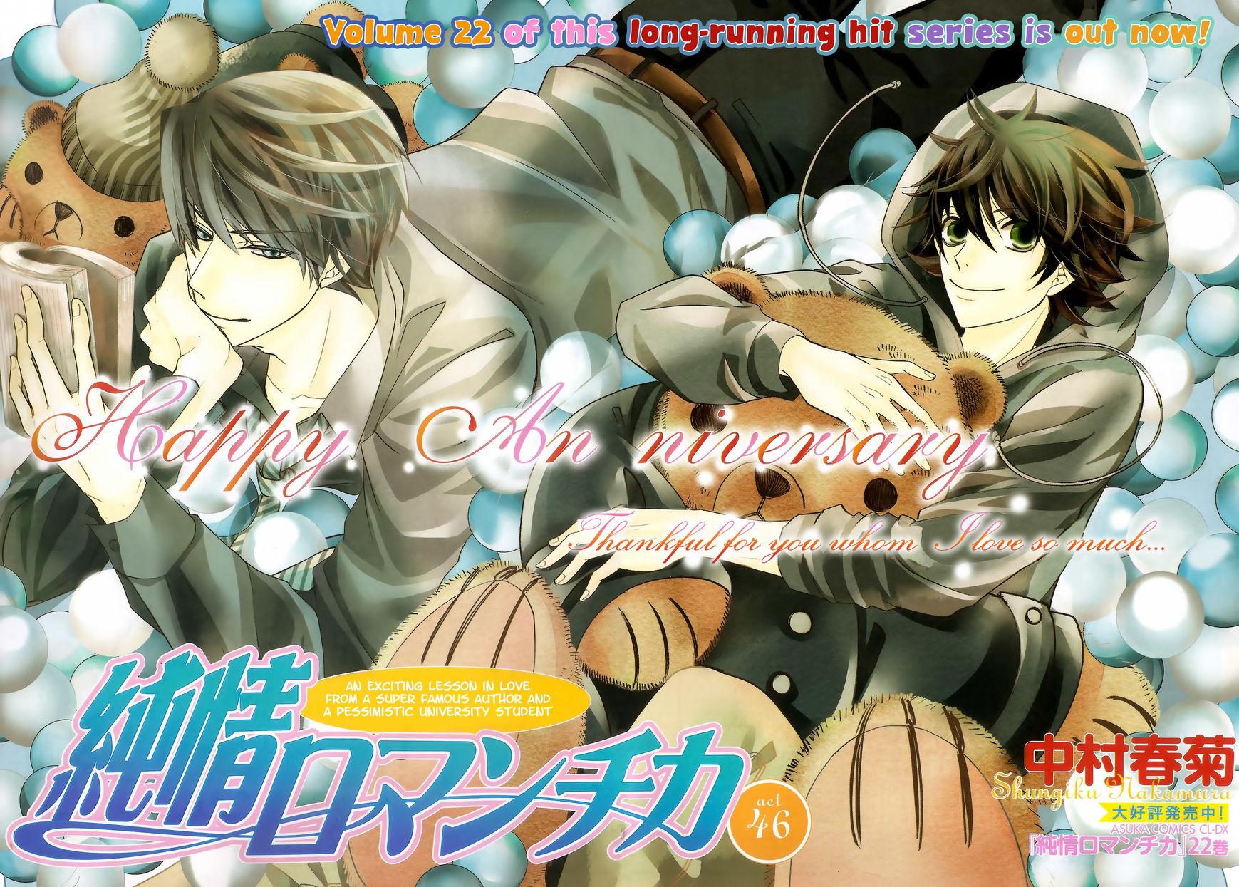 Junjou Romantica 90 Page 2