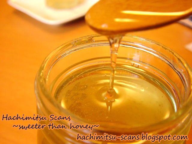 Mizutama Honey Boy 0 Page 1