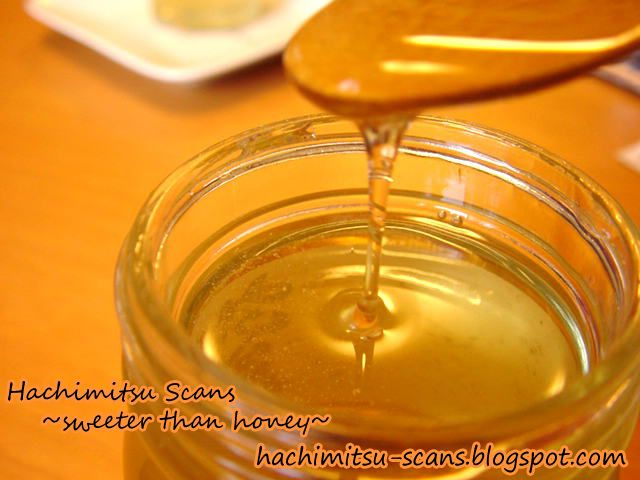 Mizutama Honey Boy 5 Page 1