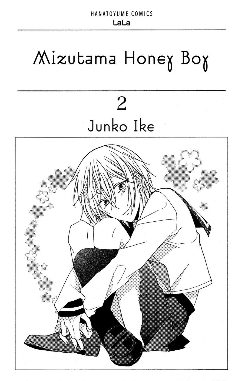 Mizutama Honey Boy 5 Page 2
