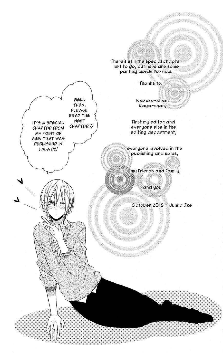 Mizutama Honey Boy 12.1 Page 2