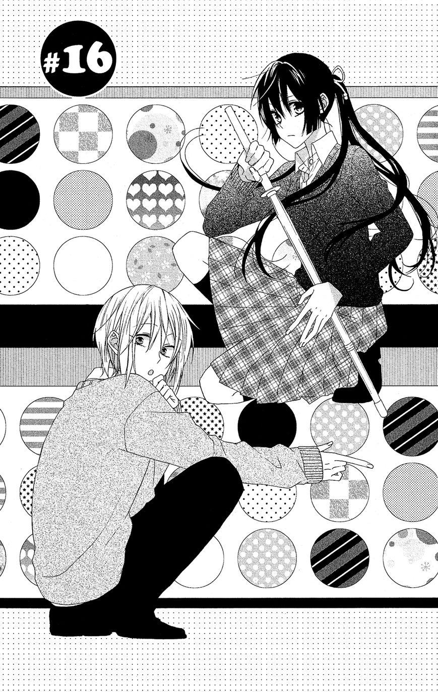 Mizutama Honey Boy 16 Page 2