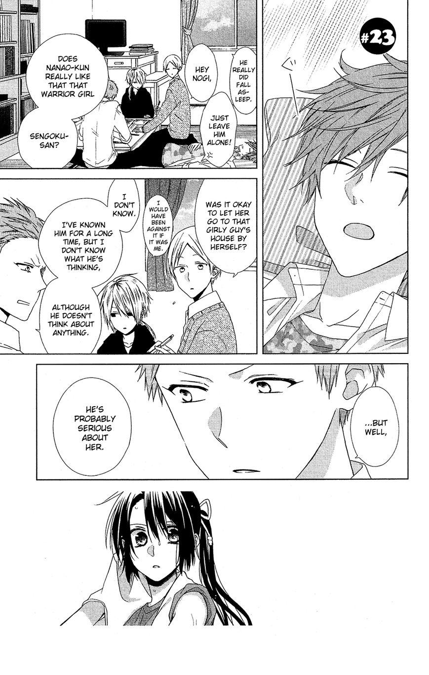 Mizutama Honey Boy 23 Page 2