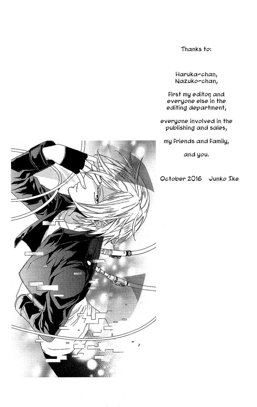 Mizutama Honey Boy 23.5 Page 2