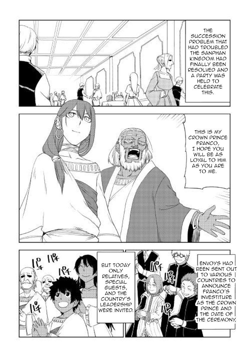 Isekai Tensei Soudouki 41 Page 2