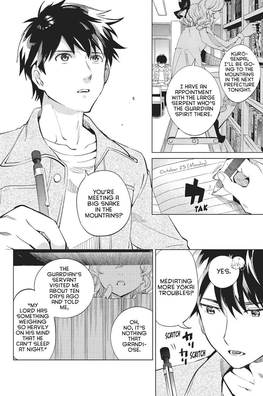 Kyokou Suiri 15 Page 2