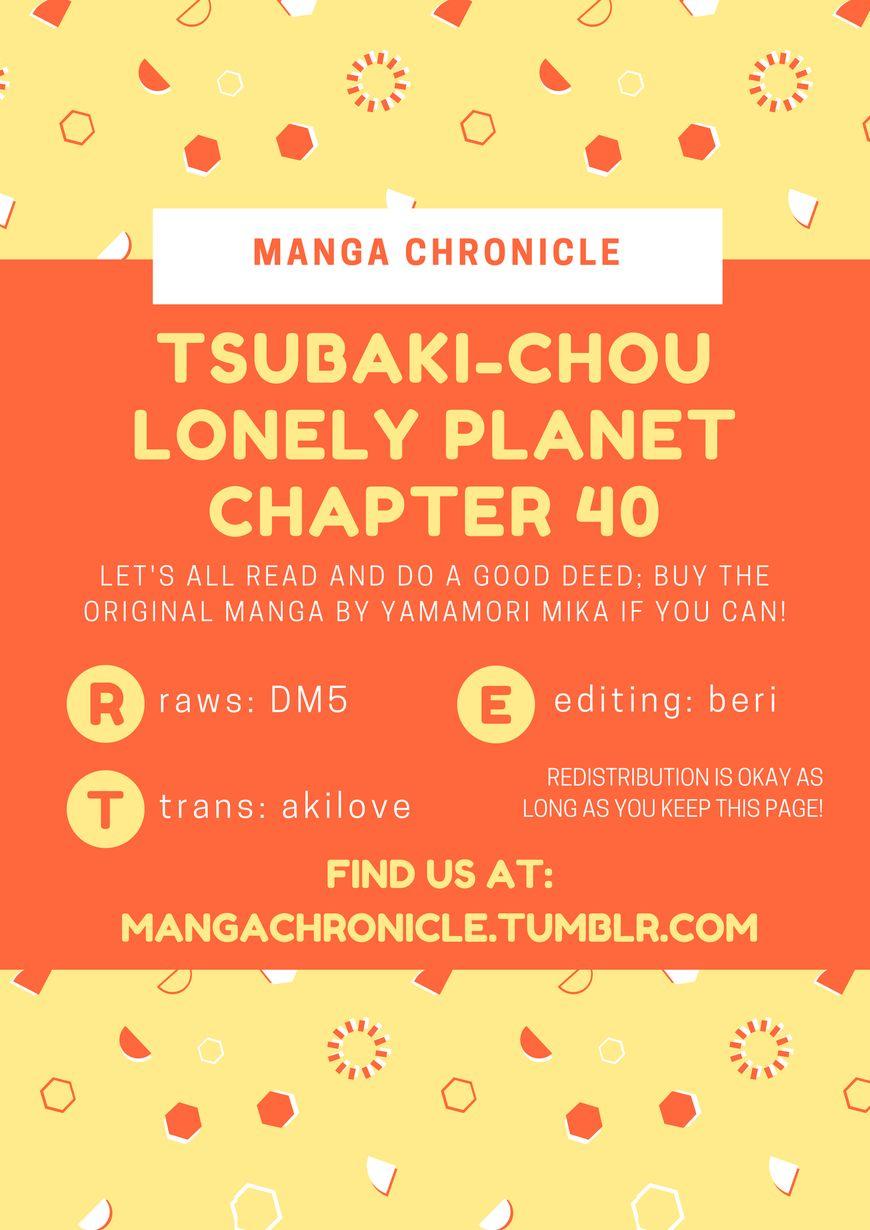 Tsubaki-chou Lonely Planet 40 Page 1
