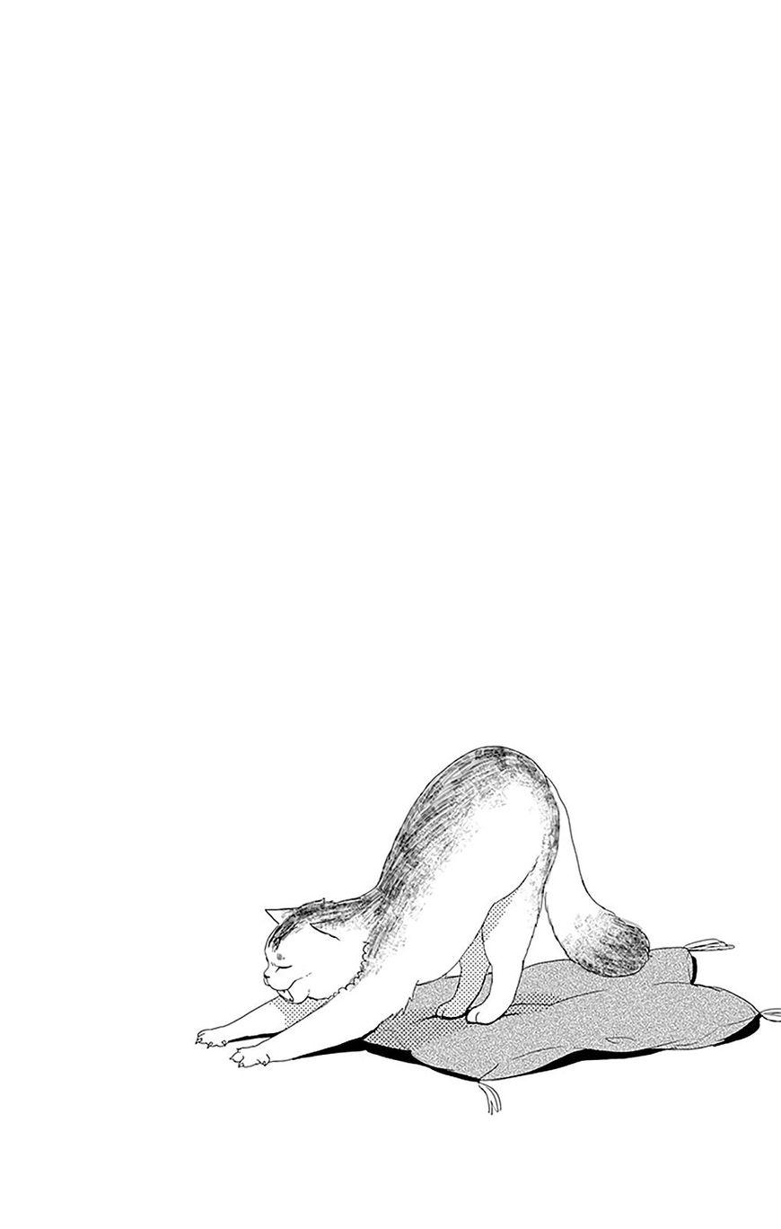Itsuka no Seishun 3 Page 2