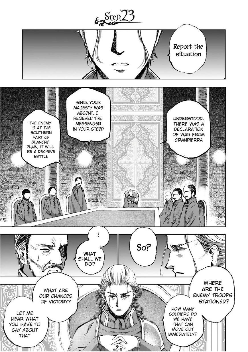 Maou no Hajimekata 23 Page 2