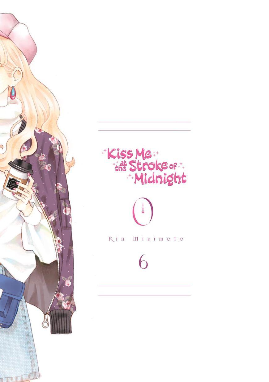 Gozen 0-ji, Kiss Shi ni Kite yo 19 Page 2