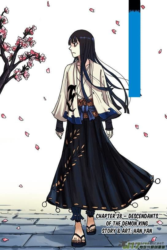 Zui Wu Dao 28 Page 1