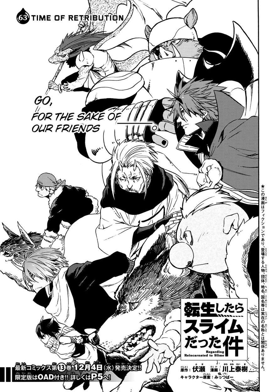 Tensei Shitara Slime Datta Ken 63 Page 2