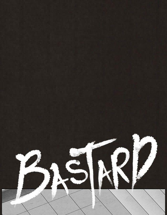 Bastard (HWANG Youngchan) 94 Page 1