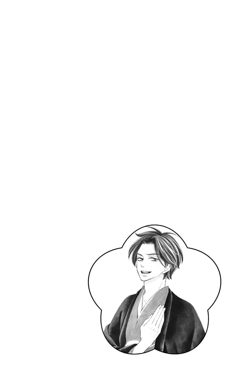 Seirou Opera 9 Page 2