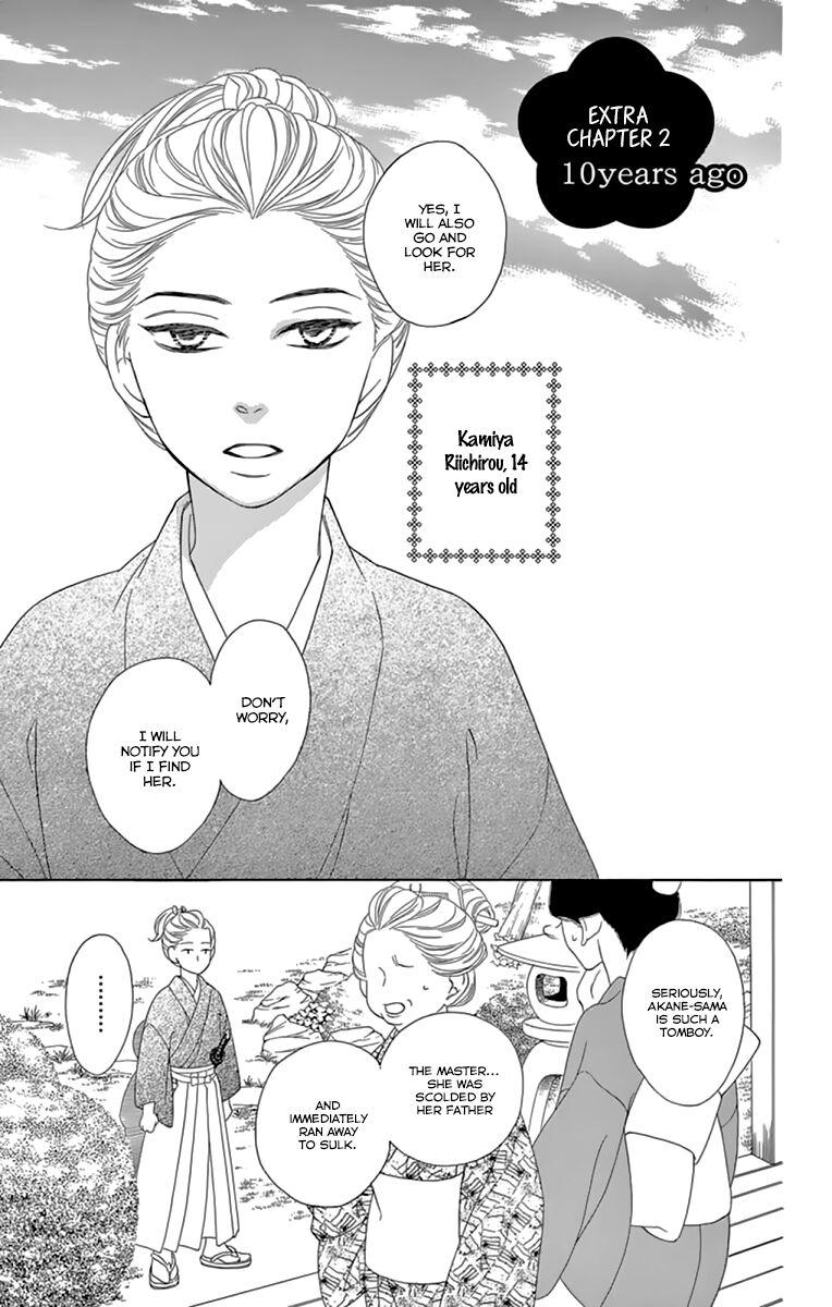 Seirou Opera 9.2 Page 1