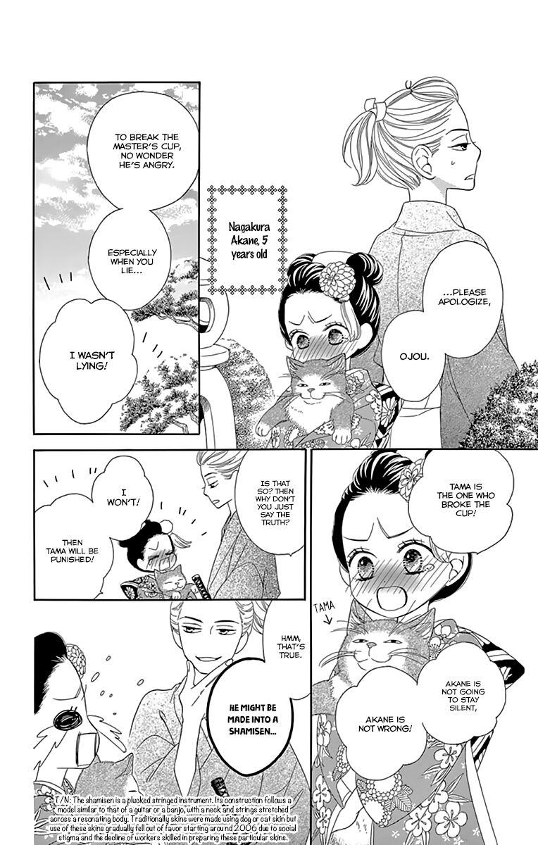 Seirou Opera 9.2 Page 2
