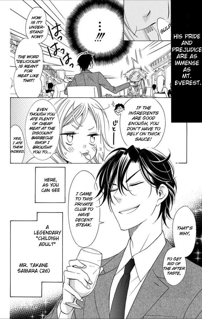 Takane to Hana 3 Page 2