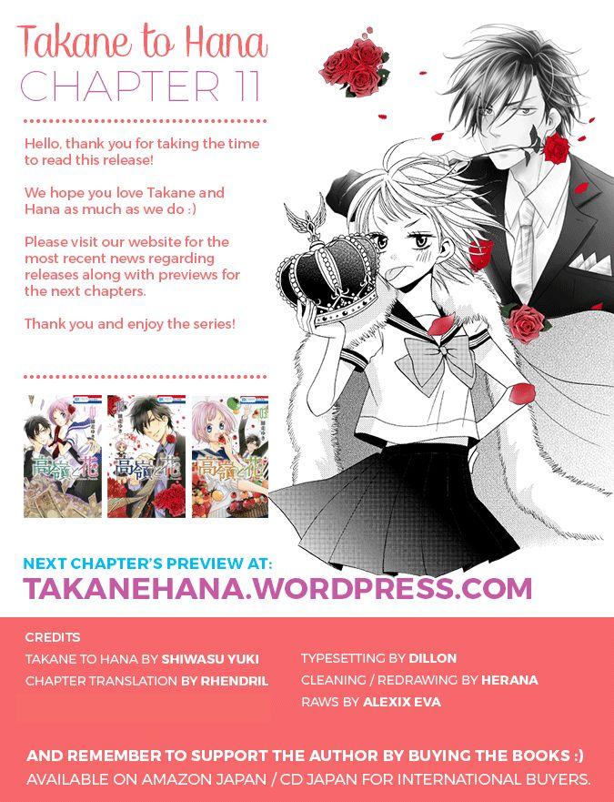 Takane to Hana 11 Page 2