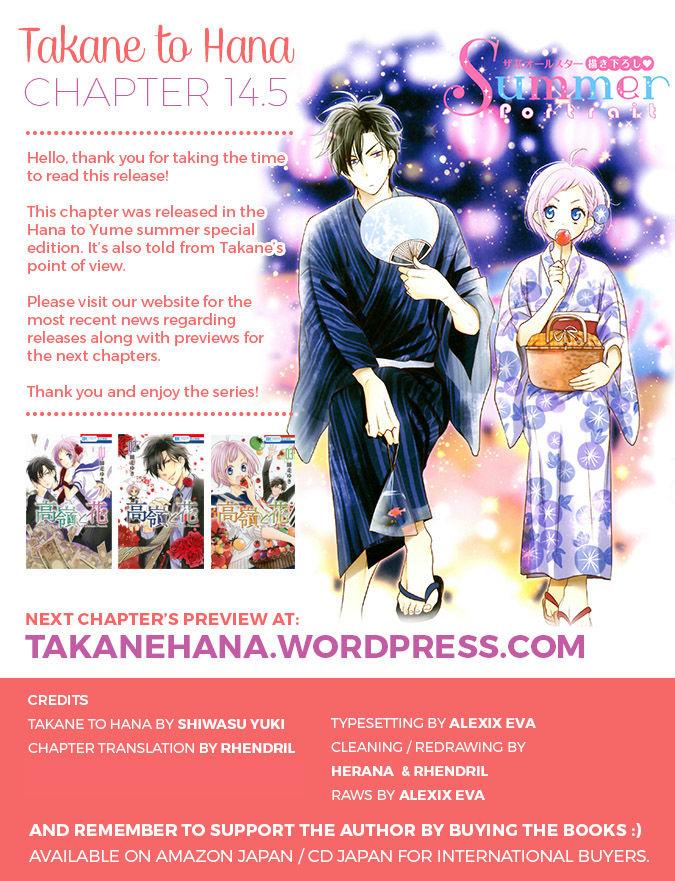 Takane to Hana 14.5 Page 2