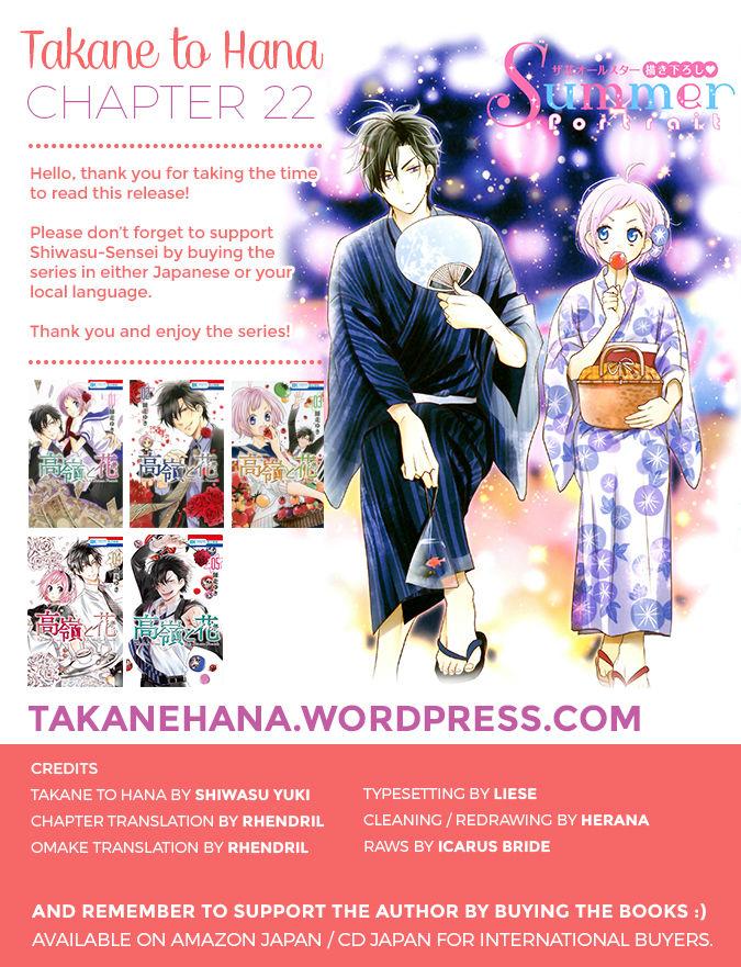 Takane to Hana 22 Page 2