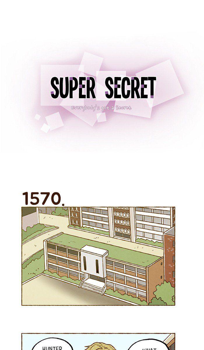 Super Secret 112 Page 1