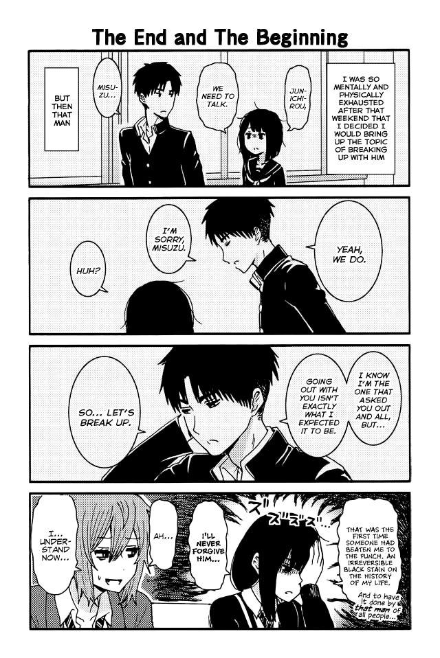 Tomo-chan wa Onnanoko! 128 Page 1