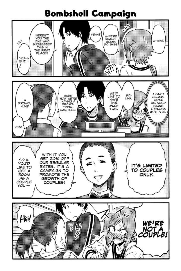 Tomo-chan wa Onnanoko! 150 Page 1