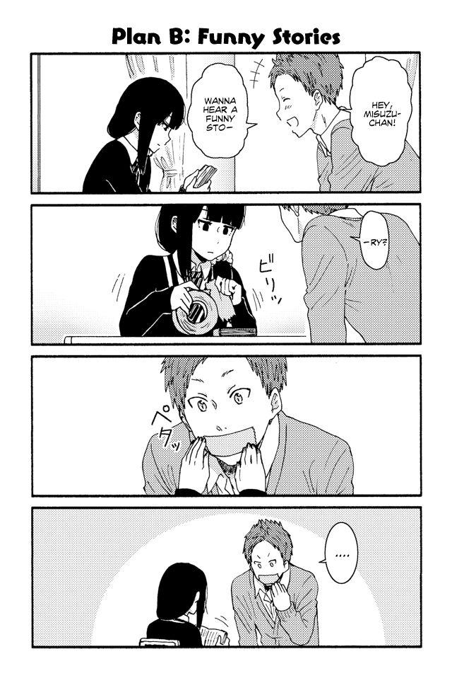 Tomo-chan wa Onnanoko! 176 Page 1