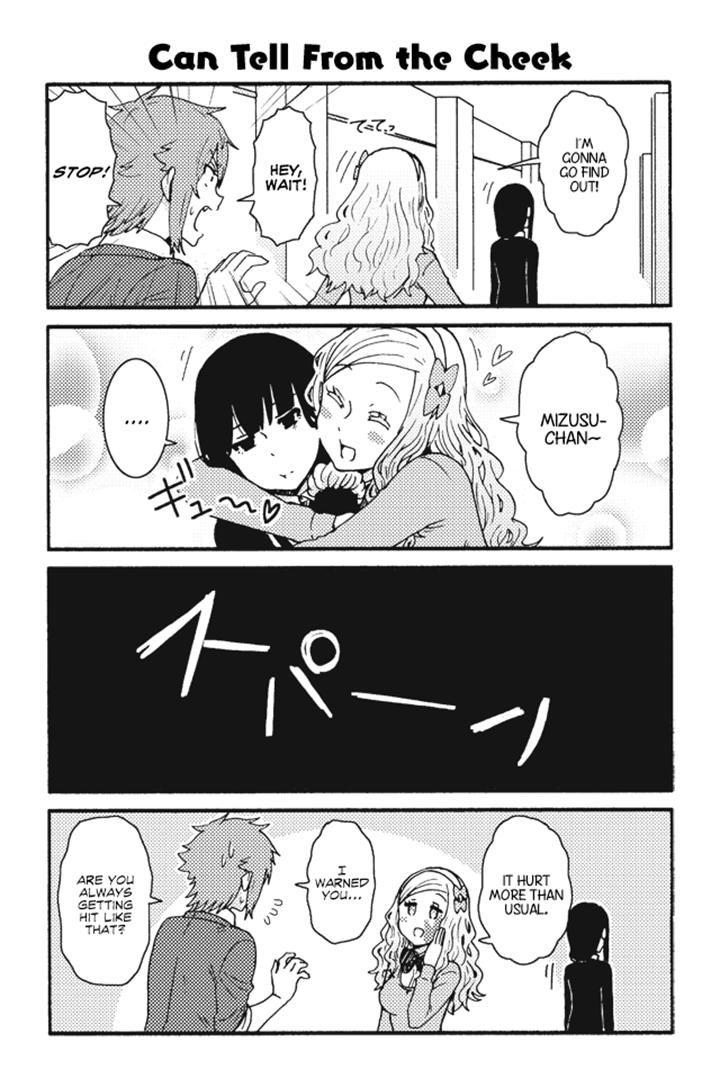 Tomo-chan wa Onnanoko! 190 Page 1