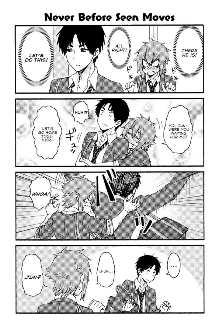 Tomo-chan wa Onnanoko! 196 Page 1