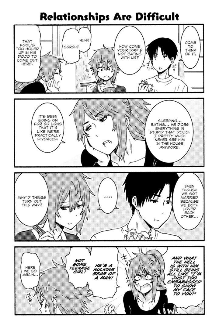 Tomo-chan wa Onnanoko! 203 Page 1