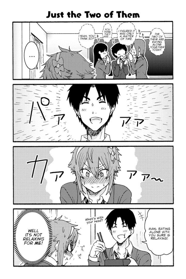 Tomo-chan wa Onnanoko! 214 Page 1