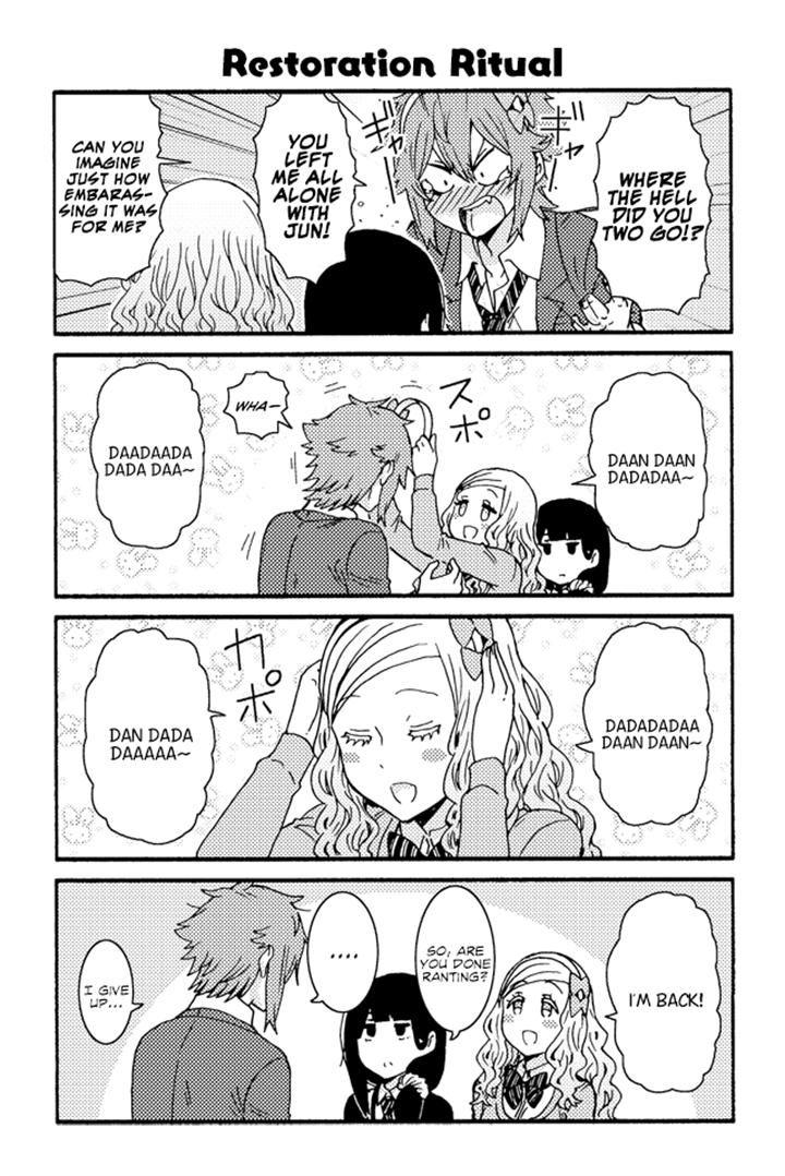 Tomo-chan wa Onnanoko! 220 Page 1