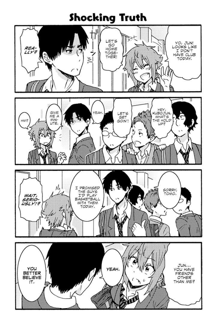 Tomo-chan wa Onnanoko! 221 Page 1