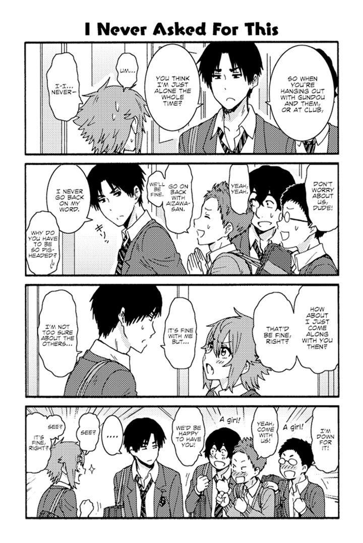 Tomo-chan wa Onnanoko! 222 Page 1