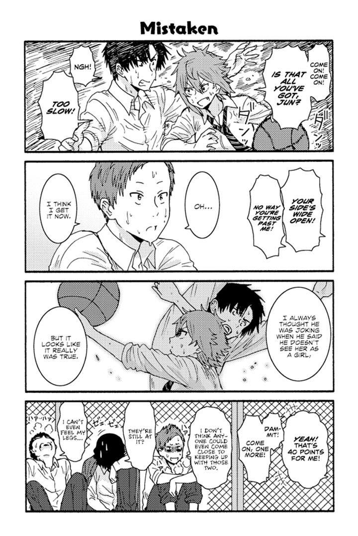 Tomo-chan wa Onnanoko! 227 Page 1