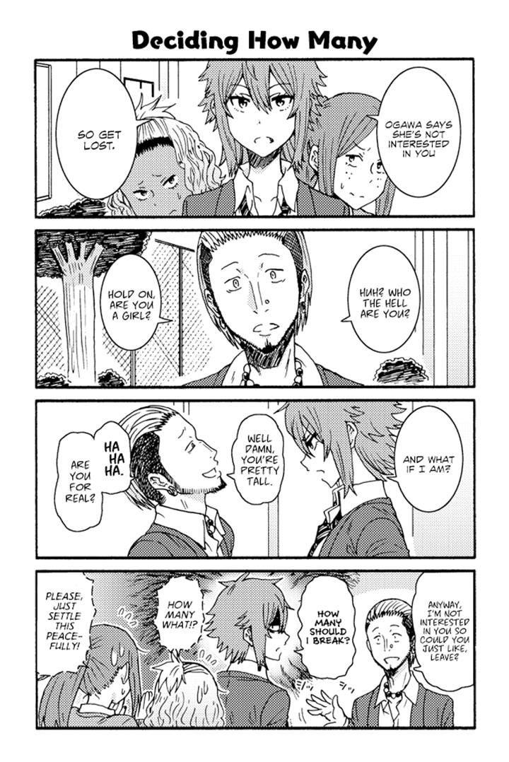 Tomo-chan wa Onnanoko! 230 Page 1