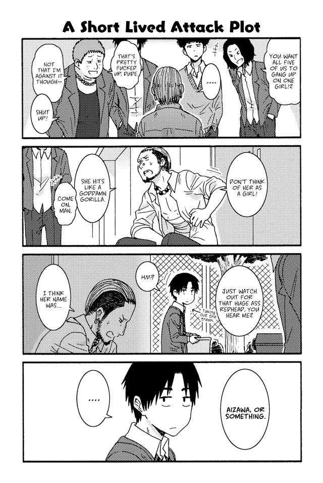Tomo-chan wa Onnanoko! 234 Page 1