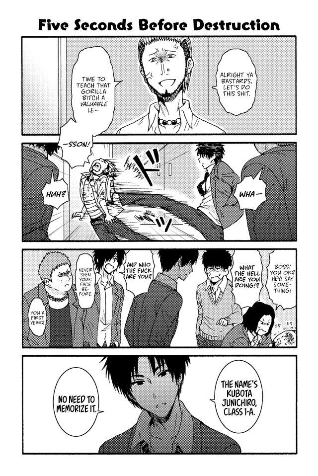 Tomo-chan wa Onnanoko! 235 Page 1