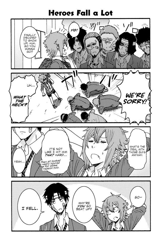 Tomo-chan wa Onnanoko! 236 Page 1