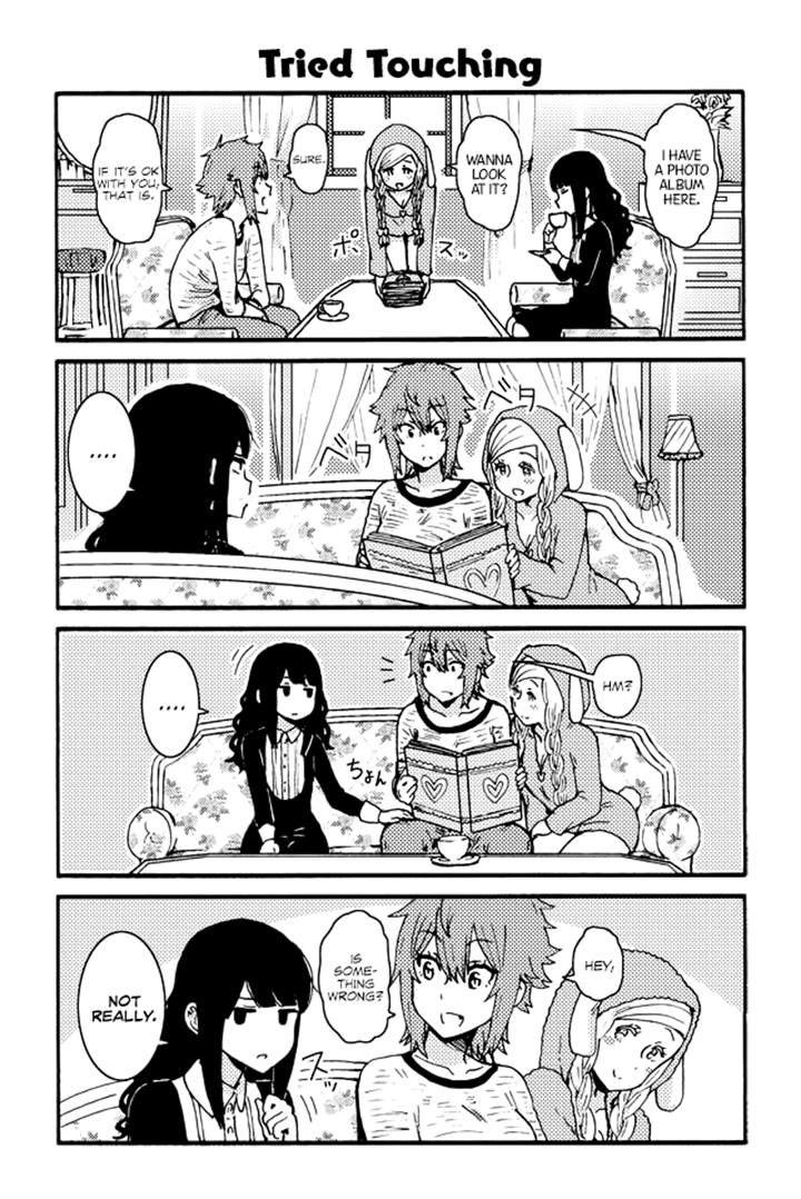 Tomo-chan wa Onnanoko! 248 Page 1