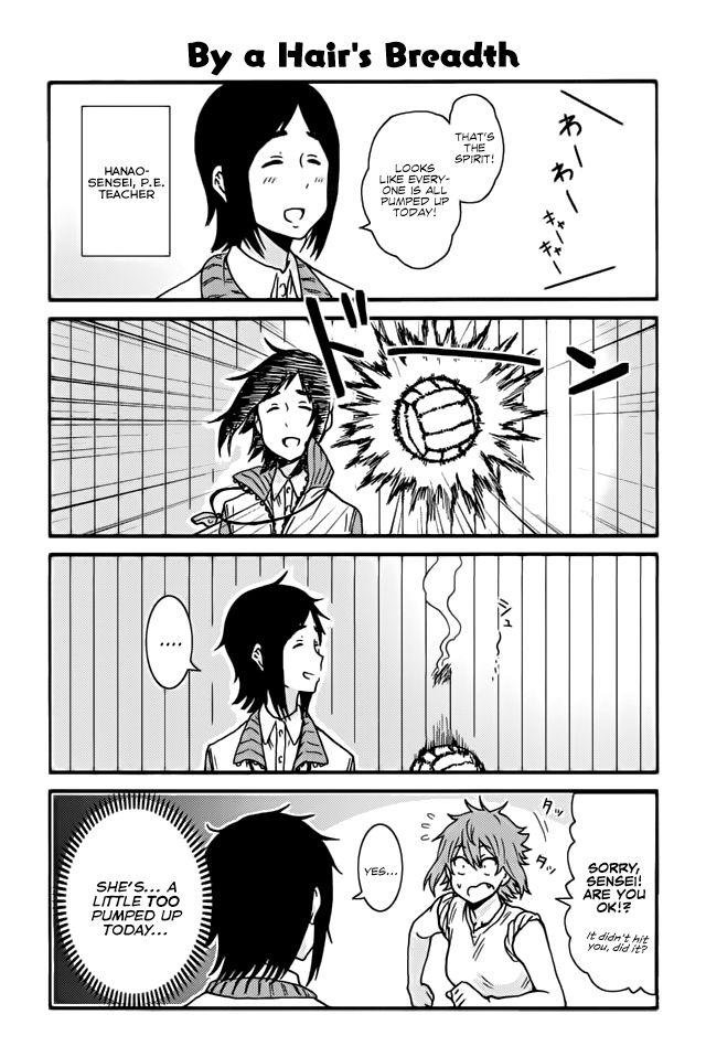 Tomo-chan wa Onnanoko! 365 Page 1