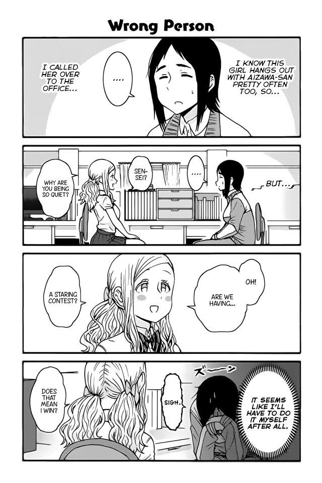 Tomo-chan wa Onnanoko! 368 Page 1