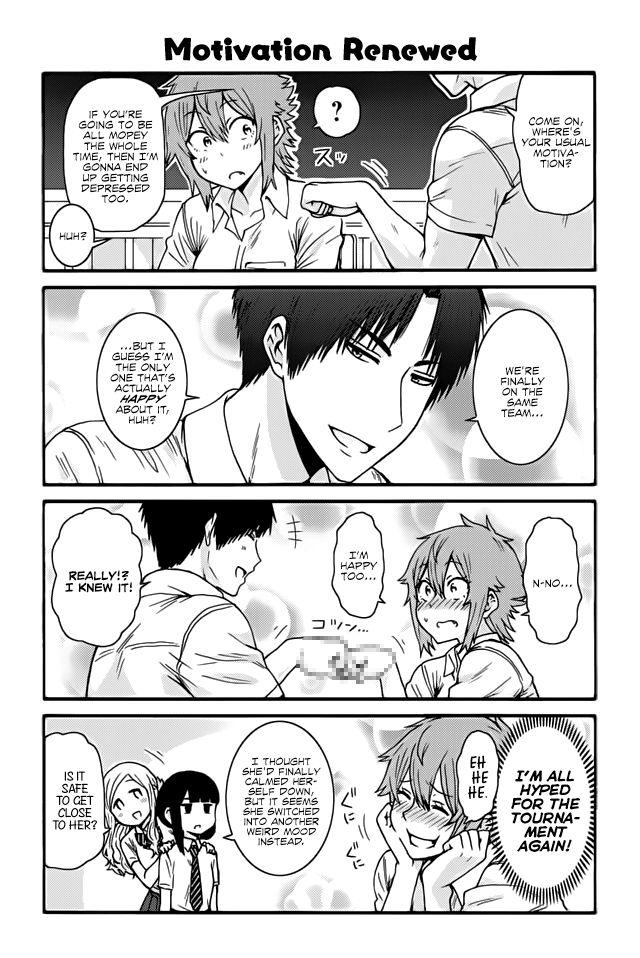 Tomo-chan wa Onnanoko! 375 Page 1