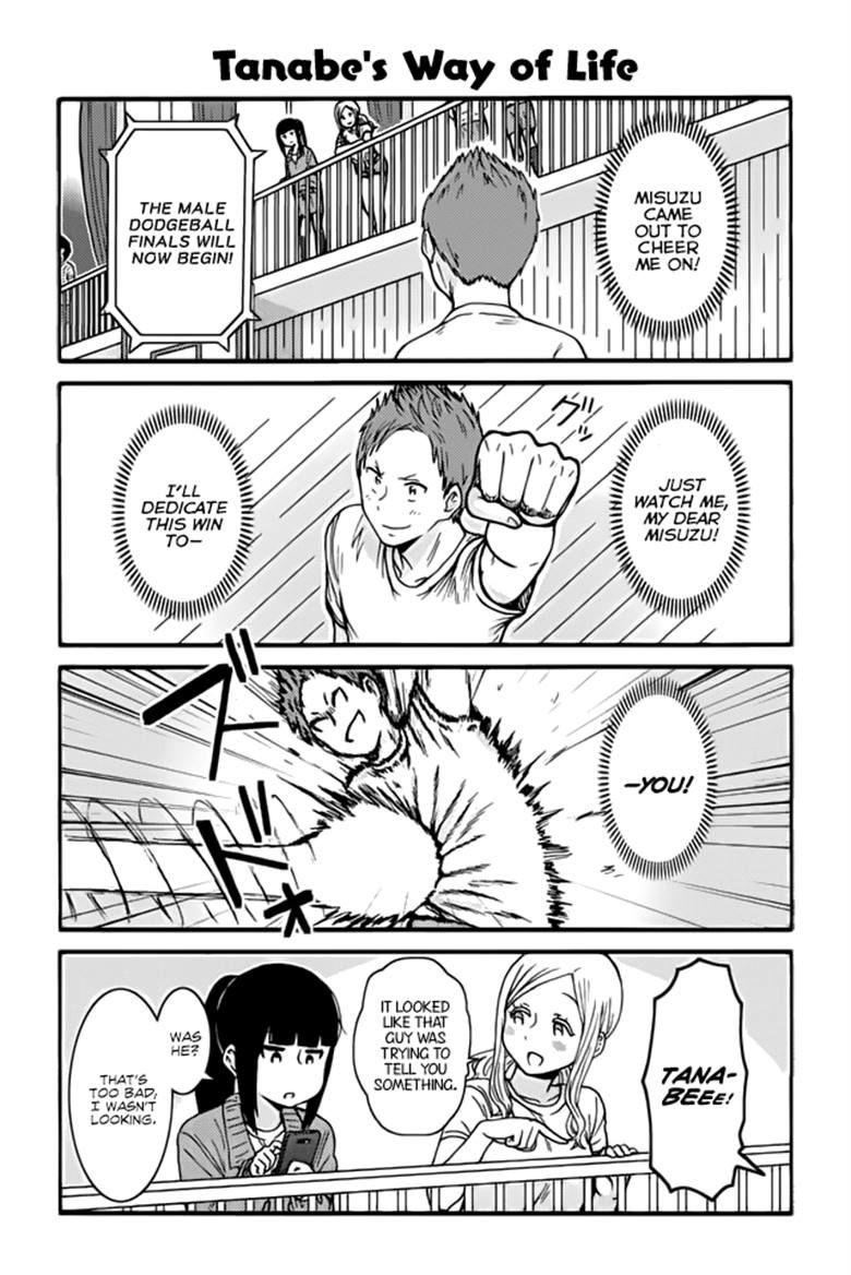 Tomo-chan wa Onnanoko! 383 Page 1