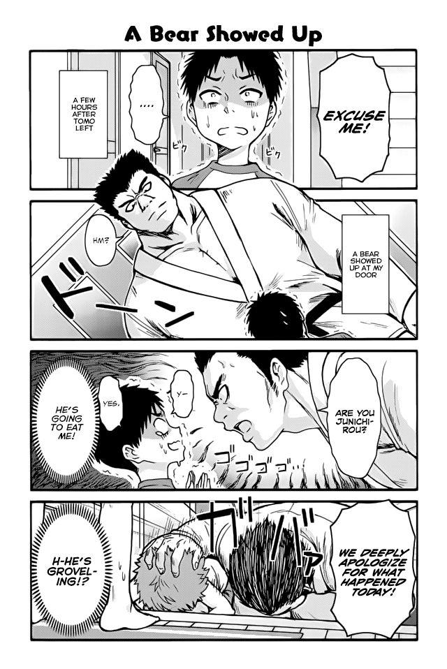 Tomo-chan wa Onnanoko! 402 Page 1