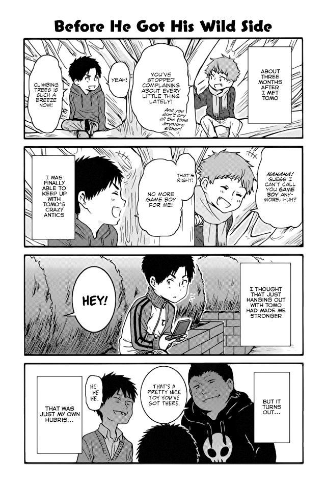 Tomo-chan wa Onnanoko! 417 Page 1